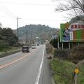 Photos: saigoku17-77