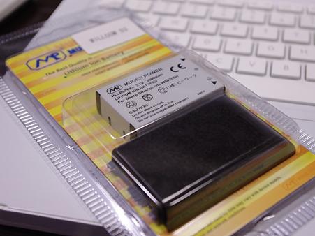 IMGP1509.JPG