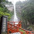 Photos: 名瀑那智の滝