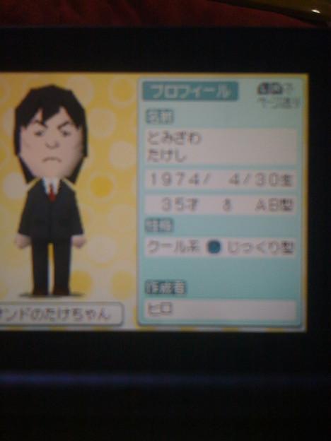 富澤たけしの画像 p1_17
