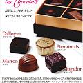 Photos: chocolat