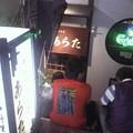 Photos: 2012-06-26_20.08.00_DoCoMo_0125