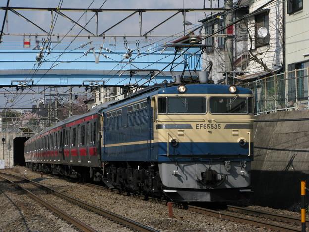 EF65-535+E331系ケヨAK1編成