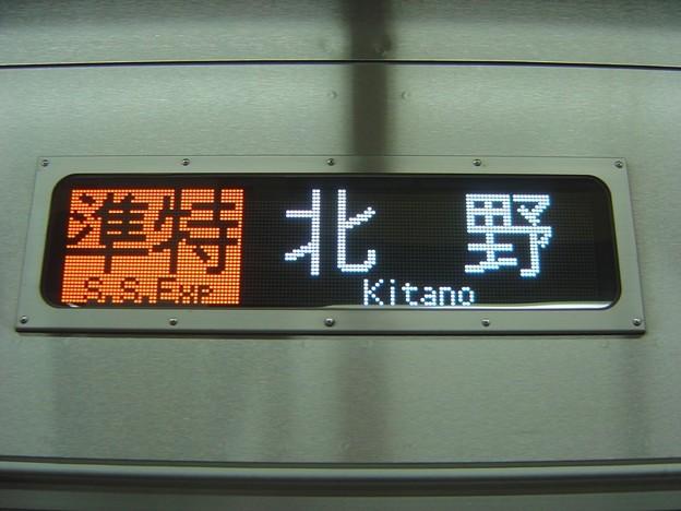 9048F側面LED[準特 北 野 ]