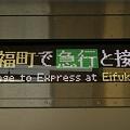 Photos: 1783F[永福町で急行と接続]