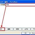 Photos: PortaBase_092