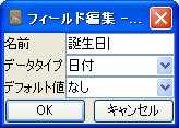 PortaBase_044