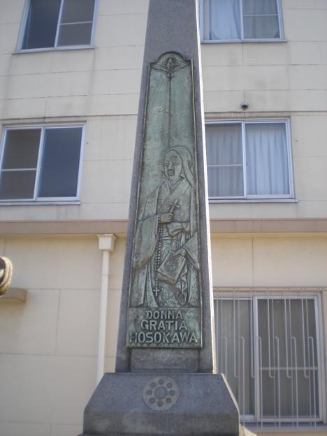 細川ガラシャ