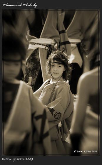 写真: 朝霞鳴子一族 め組_24 - 第8回 ドリーム夜さ来い 2009