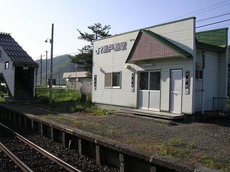 瀬戸瀬駅9