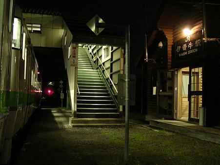伊香牛駅舎