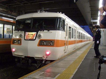 DSCN9694