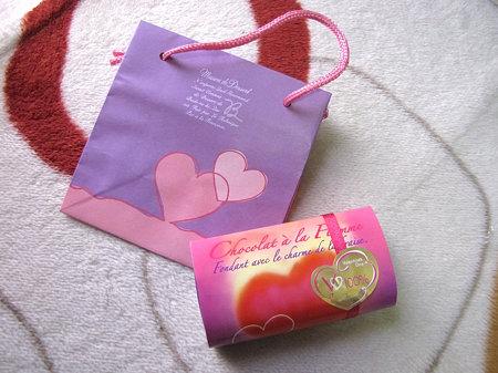 「ショコラ・ア・ラ・フラム」袋もカワイイ