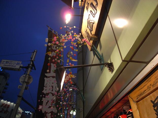 写真: 上野広小路亭 立川流初席