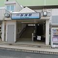 写真: 鮫洲駅