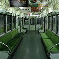 Photos: 京阪2600系 2604F 車内