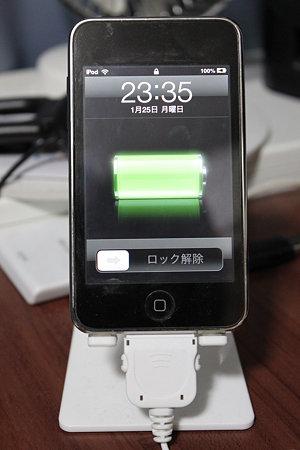 iPod 充電・データ転送USBケーブル(5/6)