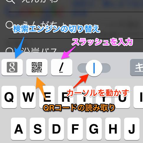 Opera Mini 8.0.0 No - 54:独自キーボード
