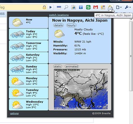 Chromeエクステンション:Forecastfox Weather(拡大)