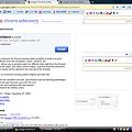 写真: Chromeエクステンション:Quick Search