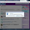 写真: Opera 10.5 pre-alpha:アラート(Twitter)