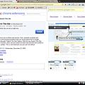 写真: Chromeエクステンション:Search This Site