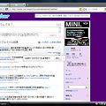 写真: Twitter検索機能に公式RT!?