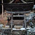 護法堂(若天社)