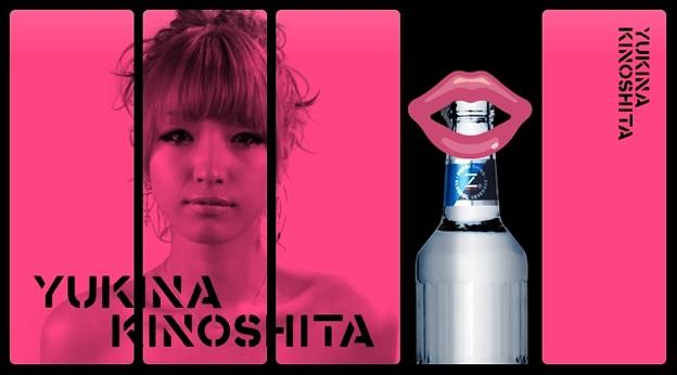 201004_Kiss A-ZIMA(0)