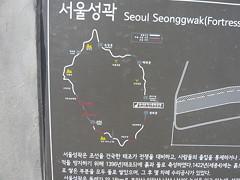 ソウル0101