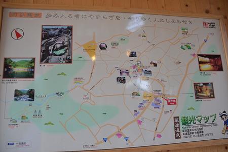 温泉街の地図@草津温泉バスターミナルの足湯 [5/27]