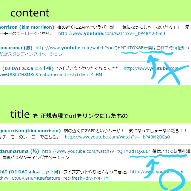 twitter_20100210_01