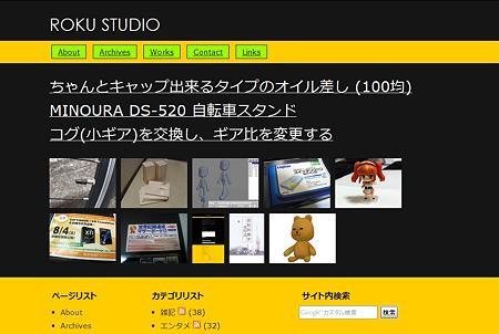 site_20100421