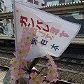 写真: 浜松町の小便小僧 頑張れ東日本