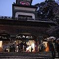 写真: 尾山神社 神門