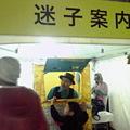 写真: 大道芸ワールドカップin静岡3