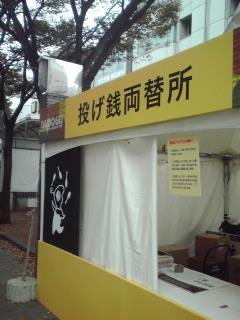 大道芸ワールドカップin静岡16