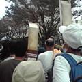 写真: 大道芸ワールドカップin静岡17