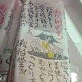 写真: 大道芸ワールドカップin静岡18