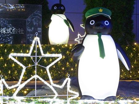 新宿 サザンライツ Suicaペンギン