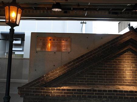 かふふ驛煉瓦ひろば(甲府駅)