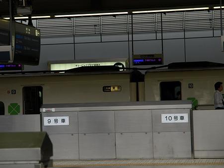 ホームドア(新横浜駅)
