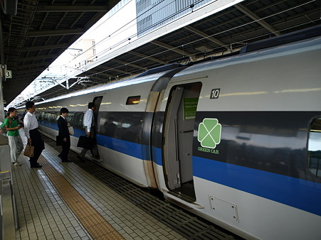 500系(新横浜駅)3