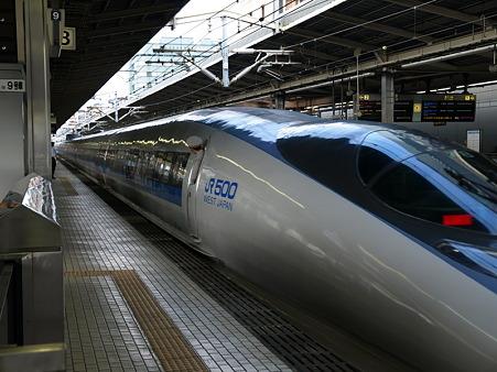500系(新横浜駅)5