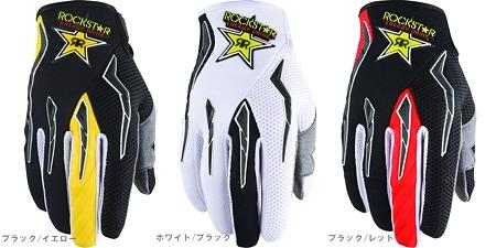rock_glove