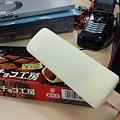 写真: オヒル前だけれどアイスは食...