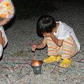 Photos: メープル那須高原キャンプグランド011