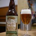 Photos: 多摩の恵ボトルコンディションビール