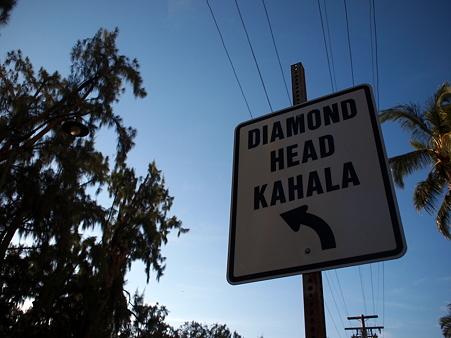 100423_Hawaii05