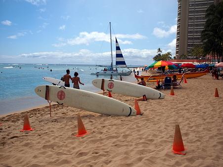 100423_Hawaii14